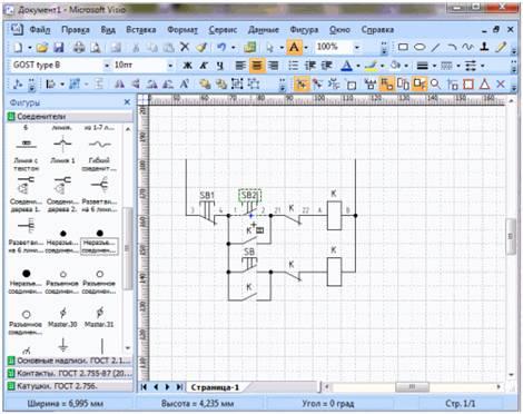 программа на андроид для составления электросхем
